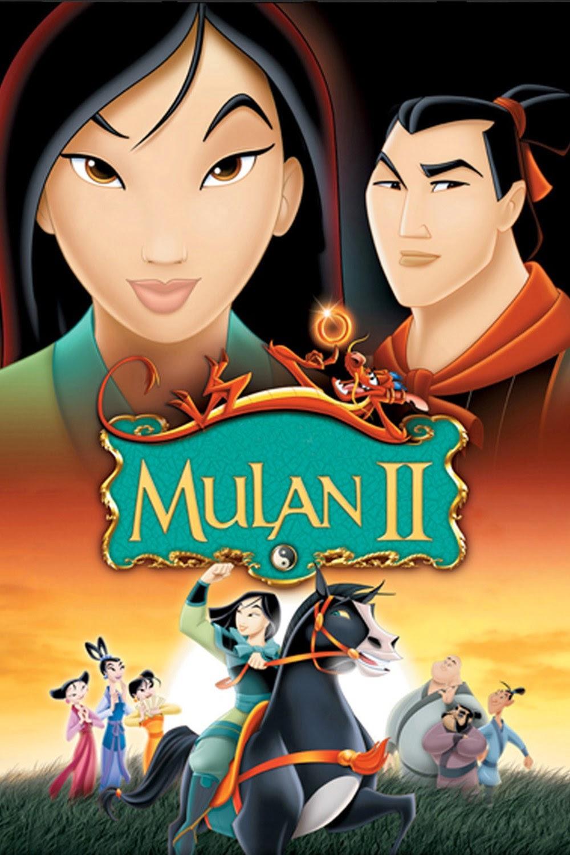 Mulan 2 มู่หลาน 2 ตอนเจ้าหญิงสามพระองค์ [HD][พากย์ไทย]