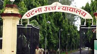 high-court-will-watch-muzaffarpur-case