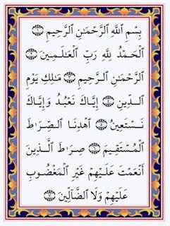 Srah Al Fatihah