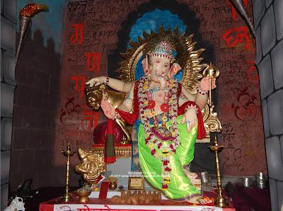 Gol Dewal Cha Raja