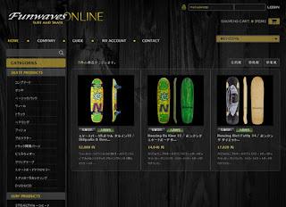 ファンウェーブスオンラインショップ ボンジングスケートボード在庫切れ