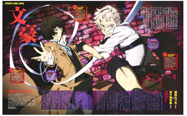 Download Anime Bungou Stray Dogs [Subtitle Indonesia]