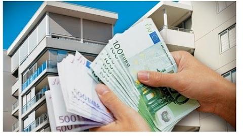 Σας ενδιαφέρει: Μέχρι την Παρασκευή η πληρωμή της πρώτης δόσης του ΕΝΦΙΑ
