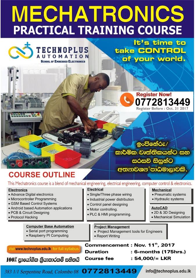 Technoplus Automation | Mechatronics Practical Training Course for Engineers (November Intake)
