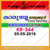 kerala lottery 5/5/2018, kerala lottery result 5.5.2018, kerala lottery results 5-05-2018, karunya lottery KR 344 results 5-05-2018, karunya lottery KR 344, live karunya lottery KR-344, karunya lottery, kerala lottery today result karunya, karunya lottery (KR-344) 5/05/2018, KR 344, KR 344, karunya lottery KR344, karunya lottery 5.5.2018, kerala lottery 5.5.2018, kerala lottery result 5-5-2018, kerala lottery result 5-5-2018, kerala lottery result karunya, karunya lottery result today, karunya lottery KR 344, www.keralalotteryresult.net/2018/05/5 KR-344-live-karunya-lottery-result-today-kerala-lottery-results, keralagovernment, result, gov.in, picture, image, images, pics, pictures kerala lottery, kl result, yesterday lottery results, lotteries results, keralalotteries, kerala lottery, keralalotteryresult, kerala lottery result, kerala lottery result live, kerala lottery today, kerala lottery result today, kerala lottery results today, today kerala lottery result, karunya lottery results, kerala lottery result today karunya, karunya lottery result, kerala lottery result karunya today, kerala lottery karunya today result, karunya kerala lottery result, today karunya lottery result, karunya lottery today result, karunya lottery results today, today kerala lottery result karunya, kerala lottery results today karunya, karunya lottery today, today lottery result karunya, karunya lottery result today, kerala lottery result live, kerala lottery bumper result, kerala lottery result yesterday, kerala lottery result today, kerala online lottery results, kerala lottery draw, kerala lottery results, kerala state lottery today, kerala lottare, kerala lottery result, lottery today, kerala lottery today draw result, kerala lottery online purchase, kerala lottery online buy, buy kerala lottery online