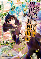 Death March To The Parallel World Rhapsody Mangá Capa Volume 04
