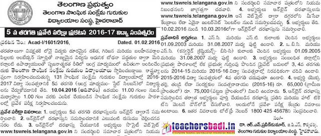 TSWREIS, 5th Class Admission Test,Entrance Test 2016