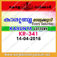kerala lottery 14/4/2018, kerala lottery result 14.4.2018, kerala lottery results 14-04-2018, karunya lottery KR NN results 14-04-2018, karunya lottery KR NN, live karunya lottery KR-NN, karunya lottery, kerala lottery today result karunya, karunya lottery (KR-NN) 14/04/2018, KR NN, KR NN, karunya lottery KRNN, karunya lottery 14.4.2018, kerala lottery 14.4.2018, kerala lottery result 14-4-2018, kerala lottery result 14-4-2018, kerala lottery result karunya, karunya lottery result today, karunya lottery KR NN, www.keralalotteryresult.net/2018/04/14 KR-NN-live-karunya-lottery-result-today-kerala-lottery-results, keralagovernment, result, gov.in, picture, image, images, pics, pictures kerala lottery, kl result, yesterday lottery results, lotteries results, keralalotteries, kerala lottery, keralalotteryresult, kerala lottery result, kerala lottery result live, kerala lottery today, kerala lottery result today, kerala lottery results today, today kerala lottery result, karunya lottery results, kerala lottery result today karunya, karunya lottery result, kerala lottery result karunya today, kerala lottery karunya today result, karunya kerala lottery result, today karunya lottery result, karunya lottery today result, karunya lottery results today, today kerala lottery result karunya, kerala lottery results today karunya, karunya lottery today, today lottery result karunya, karunya lottery result today, kerala lottery result live, kerala lottery bumper result, kerala lottery result yesterday, kerala lottery result today, kerala online lottery results, kerala lottery draw, kerala lottery results, kerala state lottery today, kerala lottare, kerala lottery result, lottery today, kerala lottery today draw result, kerala lottery online purchase, kerala lottery online buy, buy kerala lottery online