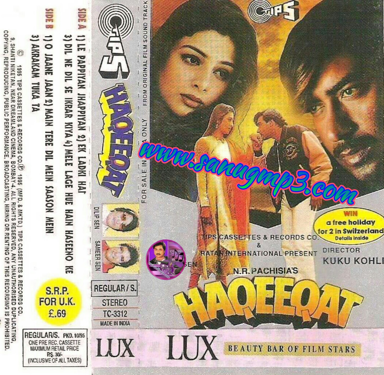 Hay O Meri Jaan Mp3 Song Free Download: ONLY KUMAR SANU MP3 SONGS DOWNLOAD HERE: Haqeeqat 1995