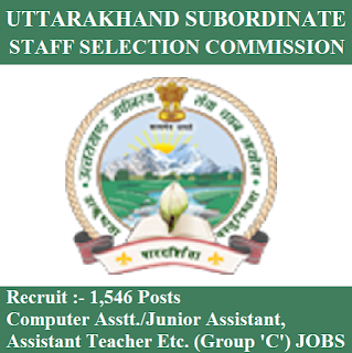 Uttarakhand Subordinate Service Selection Commission, UKSSSC, UK, Uttarakhand, Teacher, 12th, freejobalert, Sarkari Naukri, Latest Jobs, uksssc logo
