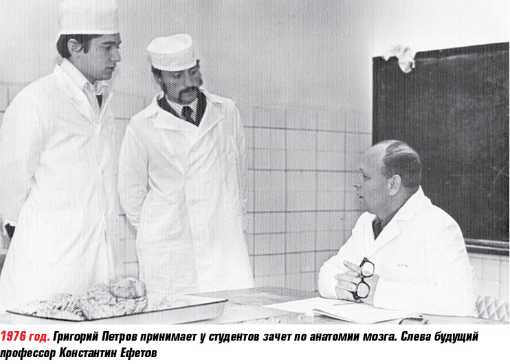 Григорий Петров со студентами