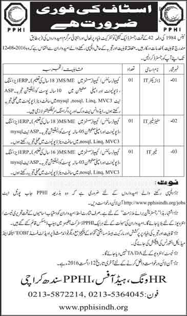 People Primary Healthcare Initiative PPHI Sindh Jobs 2016