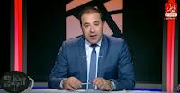 برنامج من الجانى مع احمد بدوي حلقة السبت 8-7-2017