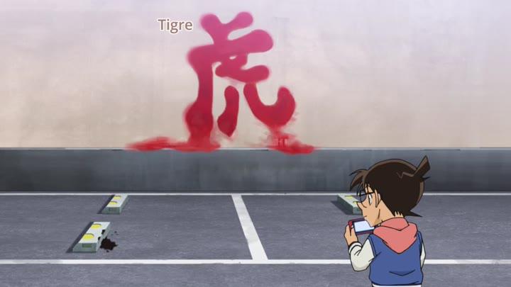 Detective Conan - Episódio 931
