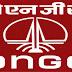 ऑयल एंड नेचुरल गैस कॉरपोरेशन लिमिटेड (ONGC) में वैकेंसी