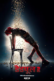 Deadpool 2 (2018) 480p & 720p HDCAM [Hindi (CAM Cleaned)- English] x264 AAC-700MB& 400MB [First On Net]