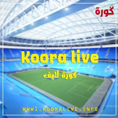 koora live pour pc