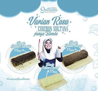 Cirebon Sultana Cake Oleh Oleh Cirebon Dari Indra Bekti dan Aldila Jelita