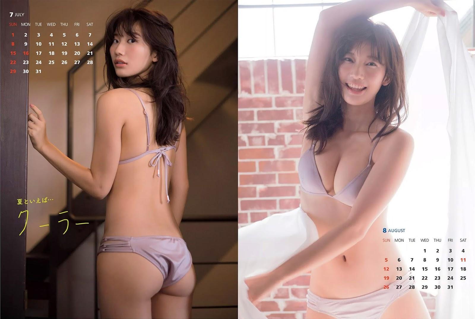 Yuka Ogura 小倉優香, FLASH 電子版 2017.12.05 (フラッシュ 2017年12月05日号)