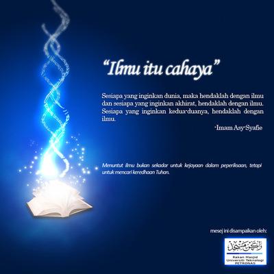 Kisah Imam Syafie 2 Tanyalah Ustaz 08112012