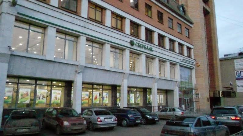 Расчет ипотеки в Сбербанк России