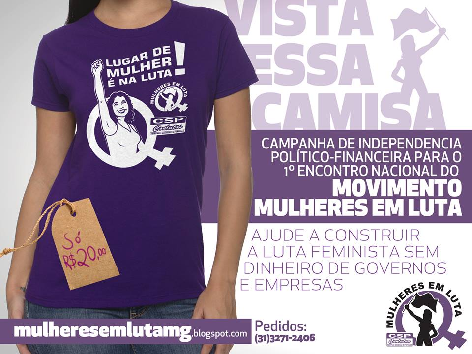 10d4a9bfbb A venda de camisetas é parte da campanha de independência política e  financeira do MML. O modelito foi produzido especificamente para a  delegação de Minas e ...