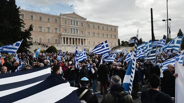 Ζήτημα δημοκρατίας το συλλαλητήριο!!!