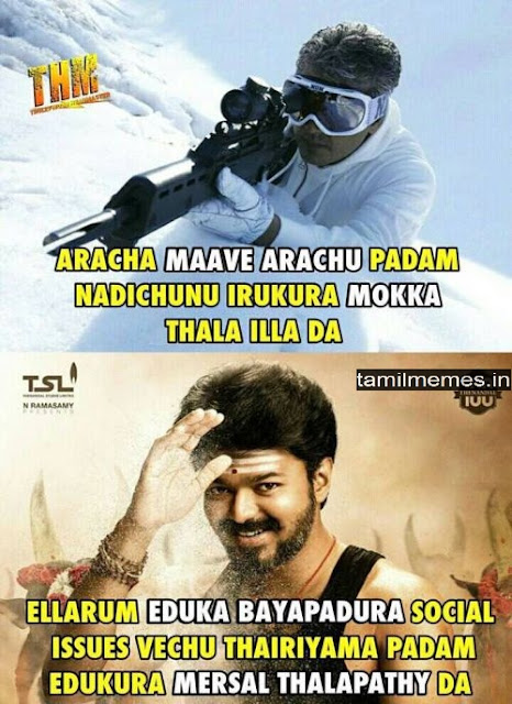 Actor Thalapathy Vijay Mersal Movie Memes | Tamil Actor Vijay Memes