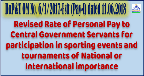 revised-rate-personal-pay-for-sports-activity-reg