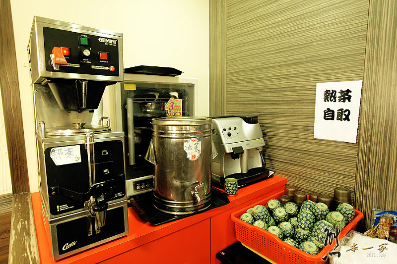 三峽北大國際一街美食餐廳|長崎拉麵