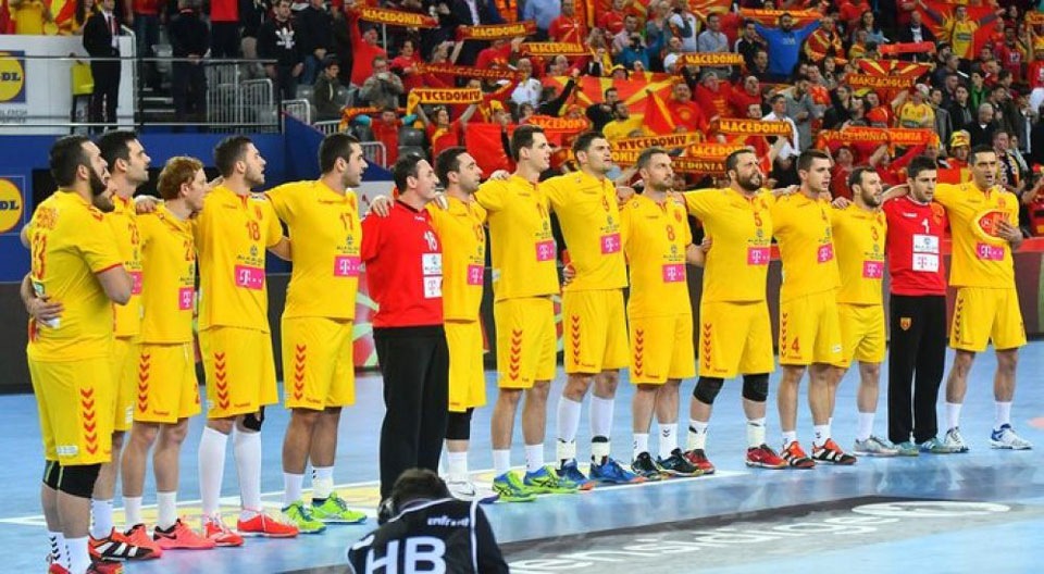handball mazedonien