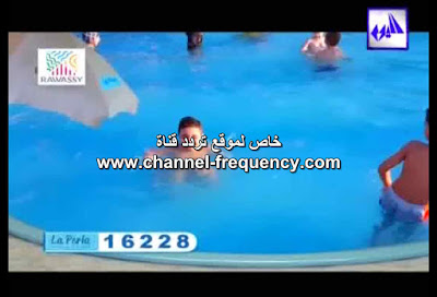 احدث تردد من قناة اليوم افلام Alyaoum Aflam على النايل سات 2018/2019
