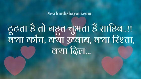 Nice status in hindi