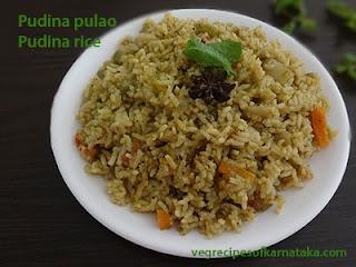 Pudina pulao recipe in Kannada