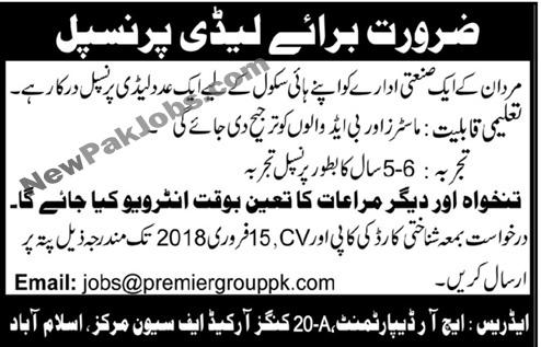 Jobs in Mardan 2018 for Lady Principal Last Date 15 Feb 2018