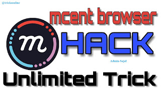 Mcent Browser Unlimited Earning is Hacked by tricksonline.in