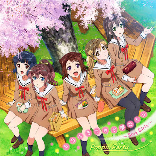 Kira Kira datoka Yume datoka ~Sing Girls~ by Poppin'Party