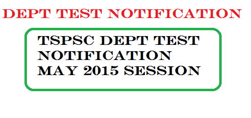 Telangana State Public Service Commission Departmental Test Notification Dept Test Notification