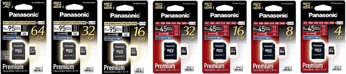 パナソニック(Panasonic)マイクロSDカードの選び方をアドバイス