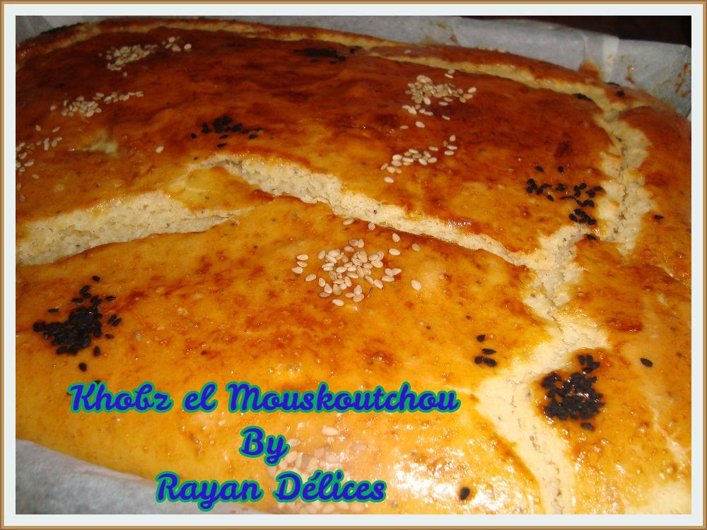 Rayan delices le pain mouskoutchou for Mouskoutchou samira tv