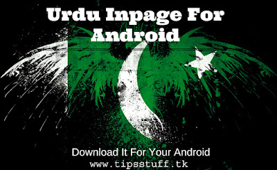 Inpage Urdu Keyboard for android