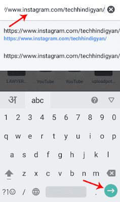 How To View Instagram DP In Full Screen