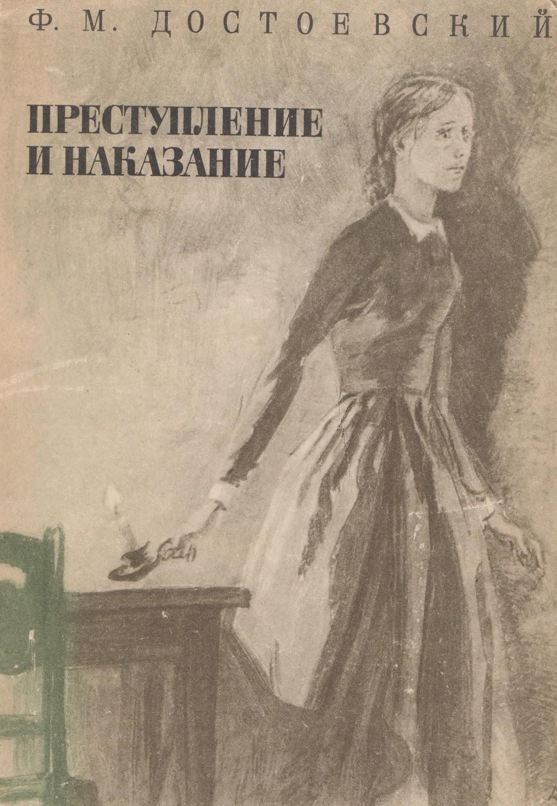 Why Raskolnikov Suffers 99