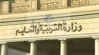 """نائب برلمانى: تكريم وزير التربية والتعليم لمعلم الشرقية ومنحه 30 جنيها """"فضيحة"""""""