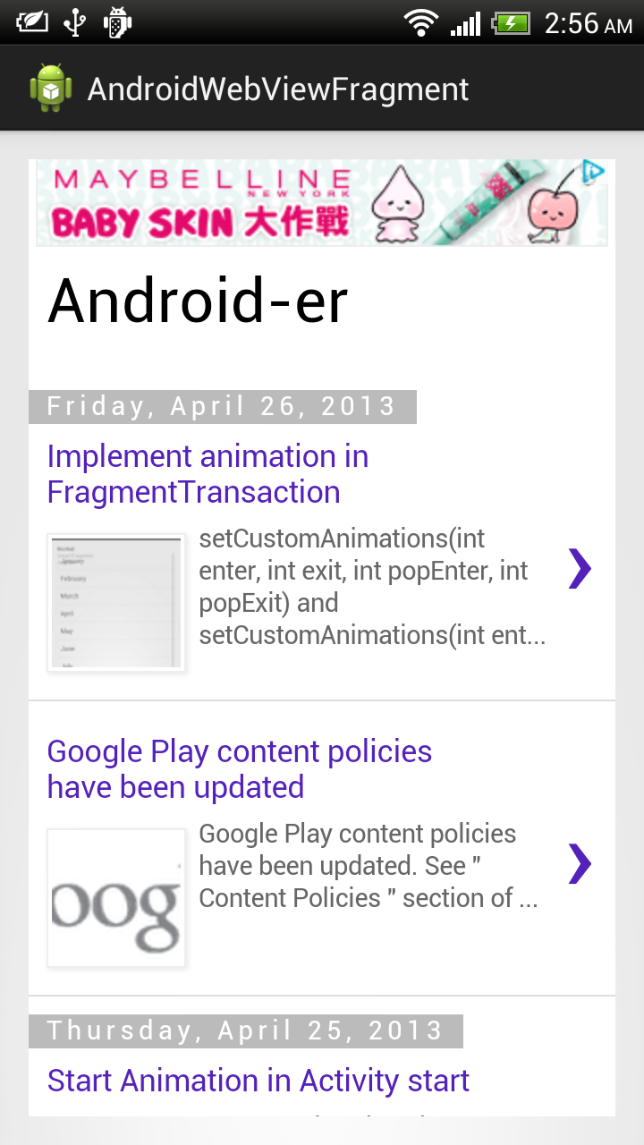Android-er: Embed WebView in Fragment