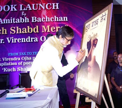 actor-amitabh-bachchan-during-a-book-launch-kuch-654017