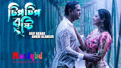 Tip Tip Brishty (টিপটিপ বৃষ্টি) Ft. Asif Akbar ,Ankhi Alamgir Bangla Mp3 Song Download