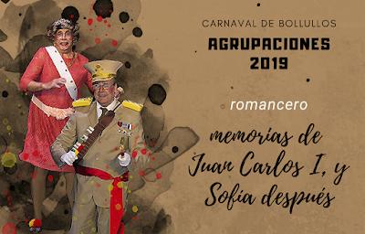 """Romancero """"Memorias de Juan Carlos I, y Sofía después"""" 2019"""
