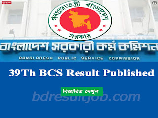 39th BCS Written Test Result 2018