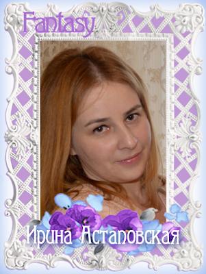 Маргарита Шклудова